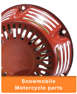 Fushing Snowmobile